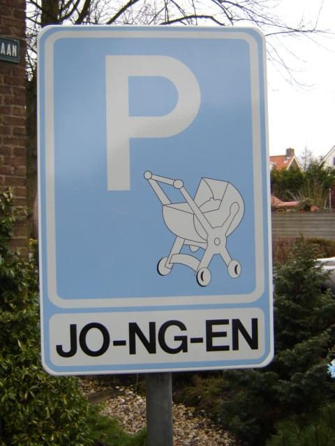 boondesigns geboorte-aankondigingen verkeersbord jongen